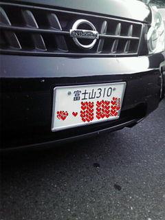 20090920213410