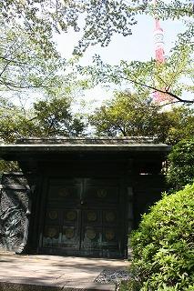 現 徳川将軍家墓所門