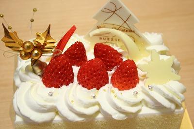 クリスマスケーキだよん♪