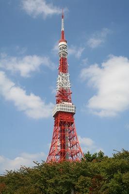 東京タワー★☆
