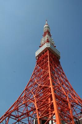 東京タワー★☆★