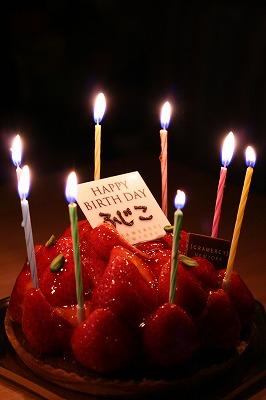 お誕生日おめでとうございます~★