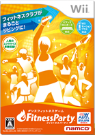 (Wii)Fitness Party
