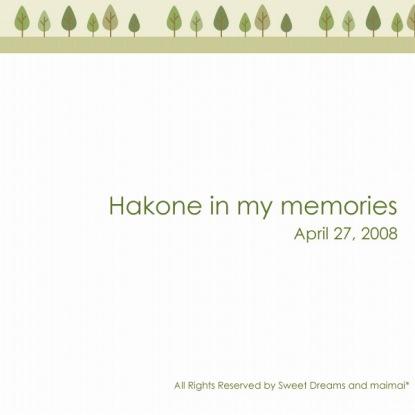 「思い出の箱根」PHOTOへはコチラをクリック♪