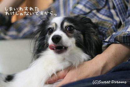 うにょの舌はよく出てる。笑