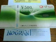 20081021210315.jpg