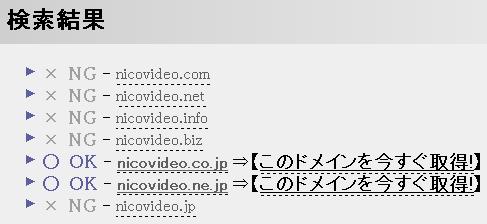 nicovideo 登録状況