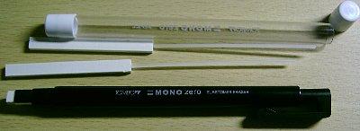 トンボ鉛筆 モノゼロ(MONO zero) その3