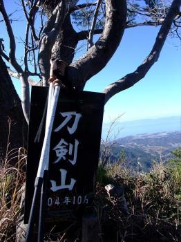 刀剣山&クリスマス会 080 - コピー