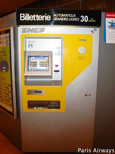 自動券売機