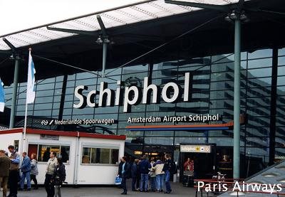 アムステルダム スキポール空港