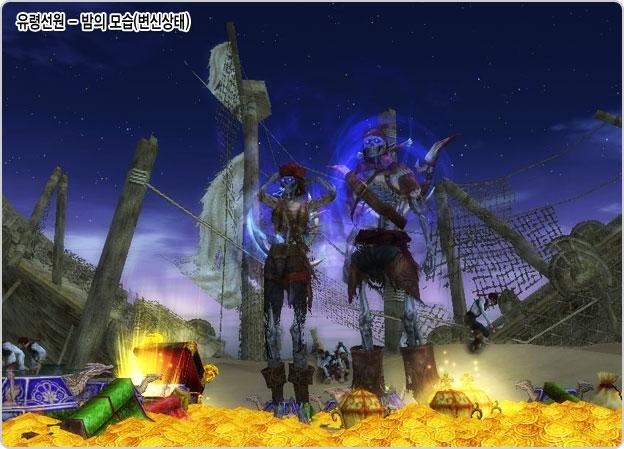 piratecrew_02.jpg