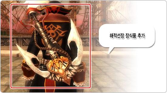 piratecrew_03.jpg