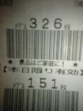 080929_1937~0001