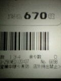 081029_2010~0001