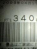 090415_1943~0001