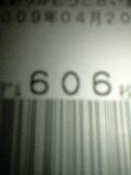 090420_1916~0001