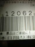 090423_2222~0001