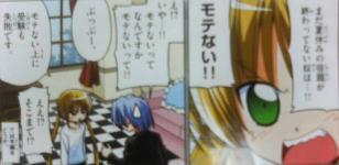 hayate_190_Nagi&Hayate1