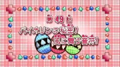 anime_Shugo Chara!_49-1