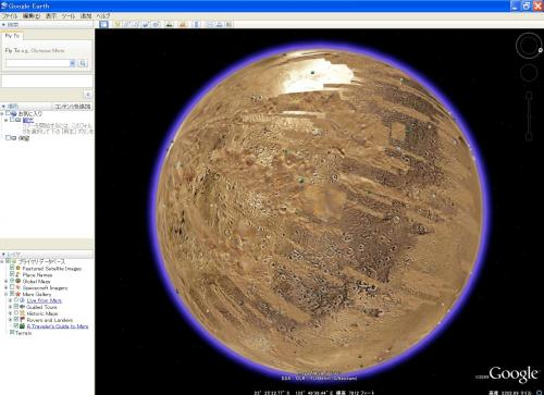 Google Earth2