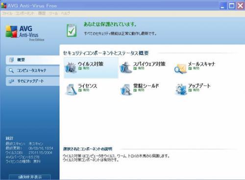 AVG85.jpg