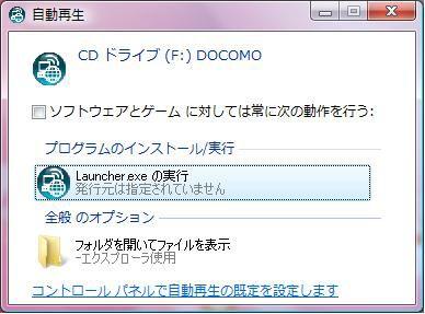 L-02A_1.jpg
