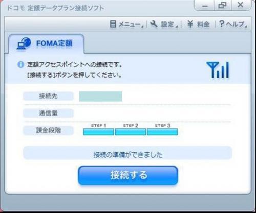 L-02A_2.jpg