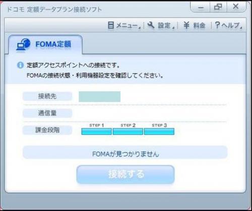 L-02A_3.jpg