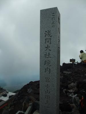 fuji200903.jpg