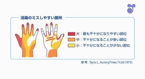 influenza2.jpg