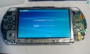 PSP液晶復活1