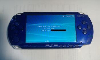 PSP液晶復活2