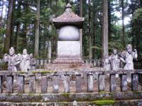 慈眼堂 天海墓所