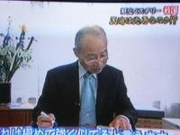 超歴史ロマン 筆跡鑑定1