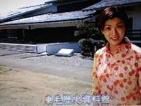 世界・ふしぎ発見 東毛歴史博物館