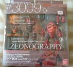 20060224.jpg