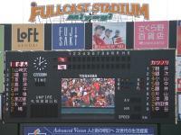 20071117_14.jpg