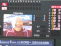 20071117_20.jpg