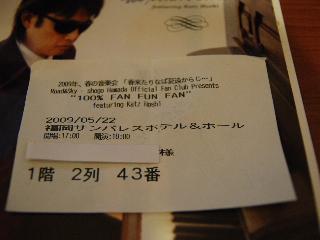 SSC_0755.jpg