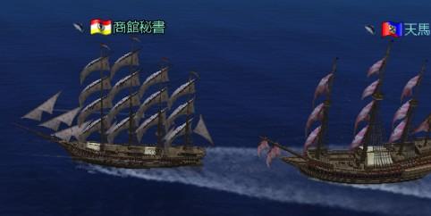 向かう 船