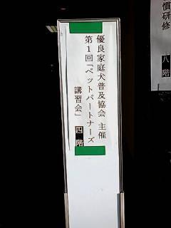 20080119093243.jpg