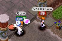 結婚式2★