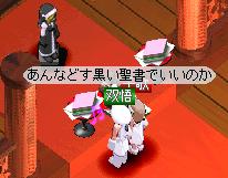 千歌 結婚①