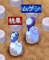 ☆★引き継ぎ★☆