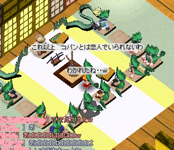 ★組長の誕生日3★