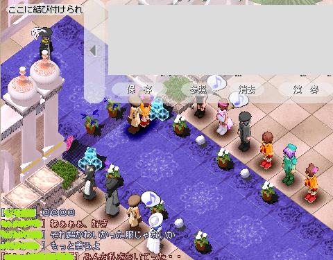 ★組長たちの結婚式★