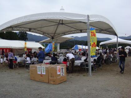 umiyama2.jpg