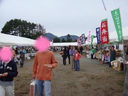 umiyama4.jpg