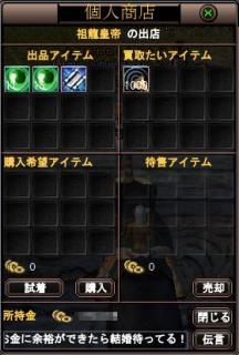2008-03-10 04-03-10